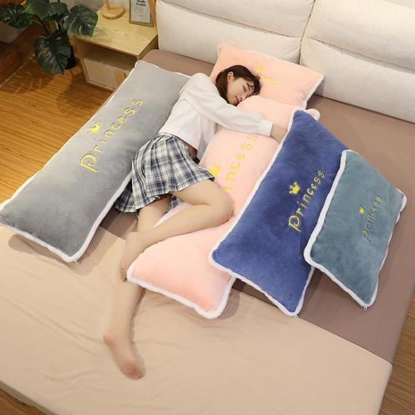 仿兔毛抱枕長條抱枕雙人枕頭女生側睡夾腿抱枕床上靠枕大靠背 滿天星