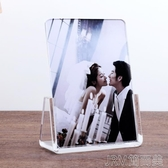 簡約U型相框擺臺 創意6 7 8寸亞克力水晶婚紗照兒童照相架 簡而美