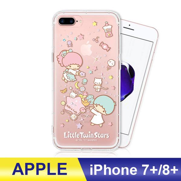iPhone 7/8 plus 雙子星Kiki&Lala 水鑽彩繪手機殼 空壓殼 防摔殼 保護殼 三麗鷗正版授權 麵包款