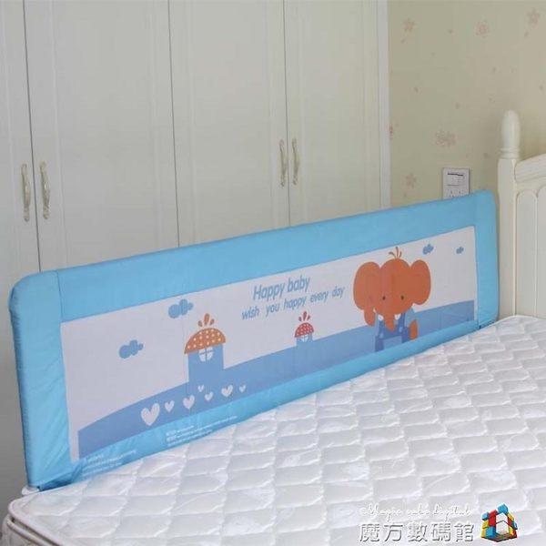 嬰兒床護欄1.2米床欄桿防摔擋板