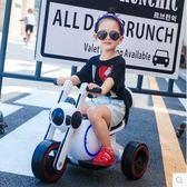 太空狗兒童電動摩托車新款男女寶寶三輪車影樓禮品車玩具車【無趣工社】