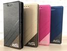 【ATON隱扣皮套】三星 A71 SM-A715 A51 SM-A515F 手機套皮套保護側翻 套殼