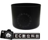 【EC數位】Pentax 專用遮光罩 PH-RBG RBG 太陽罩 遮光罩 DA DAL 55-300mm F4-5.8 ED 58mm 鏡頭遮光罩