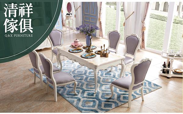 【新竹清祥家具】ERT-06RT05-小英式新古典亮烤珍珠白石面長餐桌 大理石餐桌 餐廳 (不含椅)