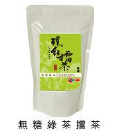 璞鈺-無糖綠茶擂茶 *北埔客家擂茶/含五榖雜糧/方便沖泡飲品