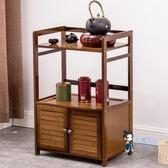 茶水架 沙發邊角几可行動小茶几茶水架客廳茶邊櫃儲物櫃帶輪茶桌置物架子T