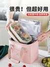 飯盒手提包保溫飯盒袋子夏季便當袋裝午餐媽咪上班族學生鋁箔防水 夏季狂歡