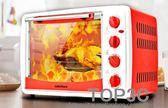 小鴨 XY-301AGHMN烤箱家用烘焙多功能全自動電烤箱大「Top3c」