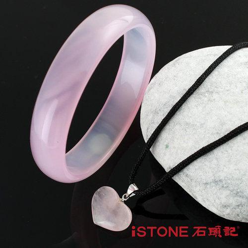 芙蓉粉晶愛戀組合【石頭記】