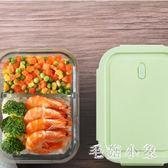 分隔玻璃飯盒微波爐專用便當盒格餐盒女學生帶蓋韓版上班族成人男 ys9111 『毛菇小象』