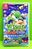 NS Switch 原版遊戲, 耀西的手工世界 中文版
