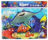~卡漫城~海底總動員兒童60 片拼圖㊣版益智遊戲Finding Dory 多莉Nemo 章