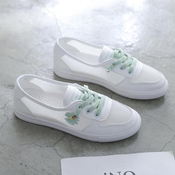 小白鞋女鞋子2021新款春夏季百搭運動網面透氣運動板鞋潮鞋懶人鞋