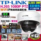 監視器 IP網路攝影機 IPC 防水半球...