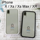 【TGVI'S】雙料防摔/抗撞保護殼 iPhone X / Xs / Xs Max / XR