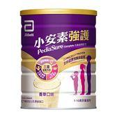 亞培小安素強護均衡營養配方850G【愛買】