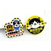 【收藏天地】台灣紀念品*鐵道貓出沒PVC冰箱貼(兩款)