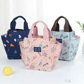 帶飯手提袋子帆布媽咪包飯盒包防水午餐便當包拎裝飯盒袋的手提包  享購