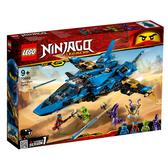 樂高 LEGO  NINJAGO 70668 阿光的風暴戰士機