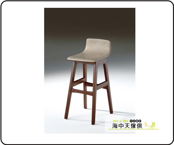 {{ 海中天休閒傢俱廣場 }} F-42 摩登時尚 餐椅系列 796-4 CH88 胡桃吧台椅(兩色可選)