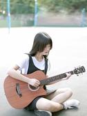 班士頓吉他初學者學生男女民謠吉他38寸新手入門學生演奏吉他樂器