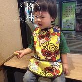 寶寶防臟無袖罩衣兒童喂飯衣系帶背心式透氣護衣 【格林世家】