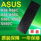 ASUS K56 鍵盤 華碩 K56 X502 K56C A56 A56C S56C S550C 繁體中文鍵盤