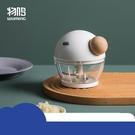 物鳴寶寶輔食機嬰兒料理機多功能家用迷你蒜泥神器搗蒜泥手動絞肉  【端午節特惠】