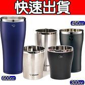 《快速出貨》象印【SX-DA60/SX-DD60】保溫杯/保溫瓶/啤酒杯/馬克杯