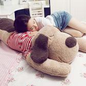 毛絨玩具娃娃大號睡覺抱枕公仔長條枕玩偶拆洗情人節禮物女   igo