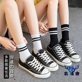 6雙裝 襪子女中筒襪全棉純棉長襪秋冬款堆堆襪【古怪舍】