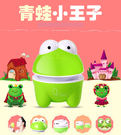 【金鶴健康休閒用品】青蛙王子隨身按摩器