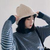 漁夫毛線帽子秋冬季女韓版可折疊針織彈力保暖帽sd4392【衣好月圓】
