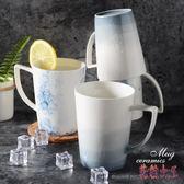 文藝陶瓷馬克杯 辦公室情侶水杯北歐早餐杯牛奶甜品咖啡杯日用 BF23745【花貓女王】