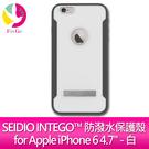 SEIDIO INTEGO™ 防潑水保護殼 for Apple iPhone 6 4.7 - 白
