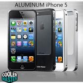 酷媽 Coolermaster iPhone 5 航太級 鋁合金邊框 - 銀 / 黑