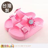 女童拖鞋 台灣製冰雪奇緣正版輕量拖鞋 魔法Baby