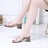 一字拖鞋女2020夏季新款鉚釘粗跟涼拖鞋女士外穿百搭中跟透明拖鞋 萬聖節狂歡價