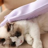 寵物梳毛器 擼貓手套貓毛清理器貓梳子狗狗梳毛刷毛神器寵物貓咪用品【快速出貨八折下殺】