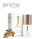 Jericho 死海奇蹟護髮精華液 100g