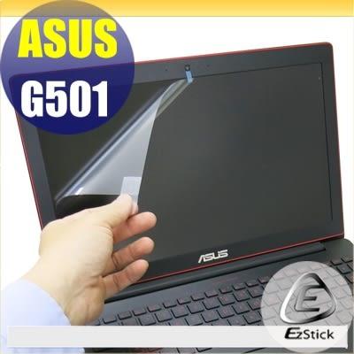 【Ezstick】ASUS G501 專用 靜電式筆電LCD液晶螢幕貼 (可選鏡面或霧面)