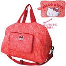 收納袋 布布童鞋HELLO KITTY 凱蒂貓行李箱折疊提袋波士頓包-紅色款 [ 2JK922K ]