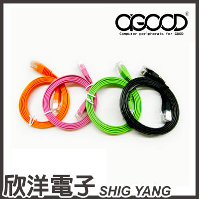 『A-GOOD』 CAT.6 彩色超高速扁平網路線 1M / 1米 / 顏色隨機出貨 可自訂喜好順序(WI6-009)