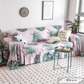 沙發罩 客廳皮沙發巾全蓋防滑布藝現代四季通用沙發套全包非萬能套沙發罩