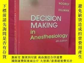 二手書博民逛書店Decision罕見Making in Anesthesiolo