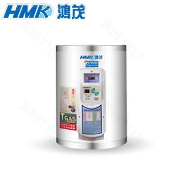 【買BETTER】鴻茂儲熱式電熱水器 EH-0801TS調溫型新節能電能熱水器(TS型8加侖單相)★送6期零利率