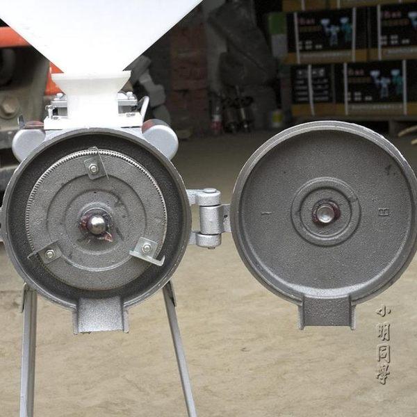 小鋼磨打粉機電動商用萬能粉碎機 220V igo小明同學