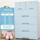 收納櫃 抽屜式兒童衣柜多層塑料整理柜子兒童儲物柜省空間收納柜TW【快速出貨八折搶購】
