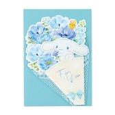 小禮堂 大耳狗 萬用卡片 祝賀卡 送禮卡 感恩卡 節慶卡 花束造型 (藍白) 4550337-66852