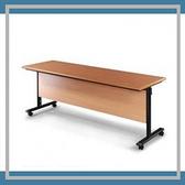 【必購網OA辦公傢俱】HBW-1860H 黑桌架 木檔板 會議桌